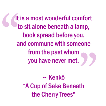 Quotables A Cup of Sake Beneath the Cherry Trees