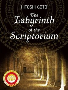 The Labyrinth of the Scriptorium book cover